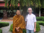 Туризм Таиланд